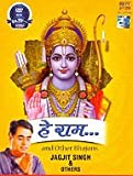 Hey Ram and Other Bhajans (DVD in Hindi)