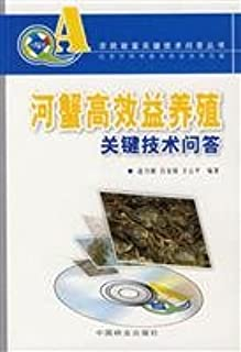 Key technologies of high efficiency crab farming Q - (gift book with VCD discs)(Chinese Edition)