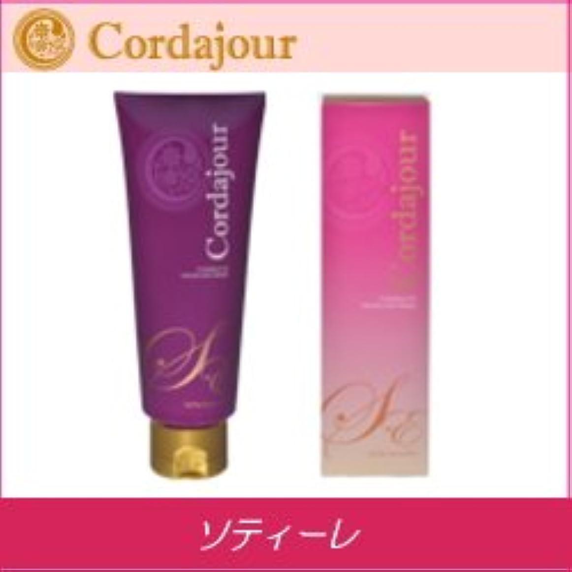 【X2個セット】 コルダジュール ソティーレ トリートメント 200g 柔らかい髪用