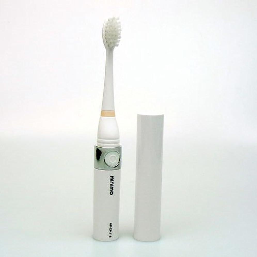 愛インフレーション墓地maruman 音波振動歯ブラシ minimo ホワイト MP-DH118WH