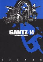 GANTZ 14 (ヤングジャンプコミックス)の詳細を見る