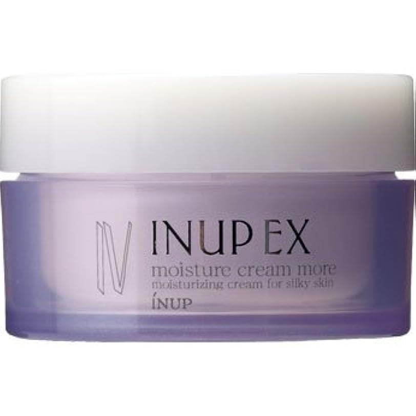 議論する圧縮する証言インナップEX 保湿クリーム (潤い効果アップ) モイスチャークリーム MD (スパチュラ付)[弱酸性] 30g