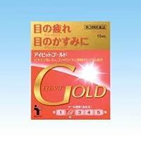 【第3類医薬品】アイビットゴールド 15mL ×6