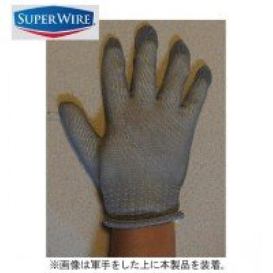 後継看板原点網状手袋 スーパーワイヤー(片手のみ?左右兼用) エクストラタイプ JHSW-2302