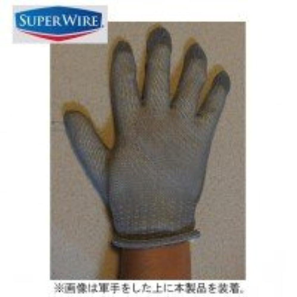 通常起業家キャンパス網状手袋 スーパーワイヤー(片手のみ?左右兼用) エクストラタイプ JHSW-2302