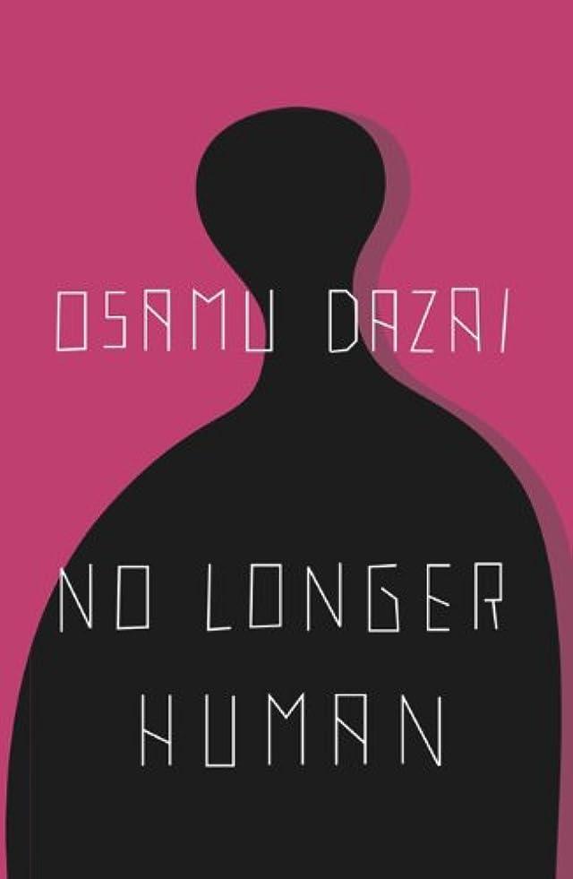を必要としています特性暗黙No Longer Human (English Edition)
