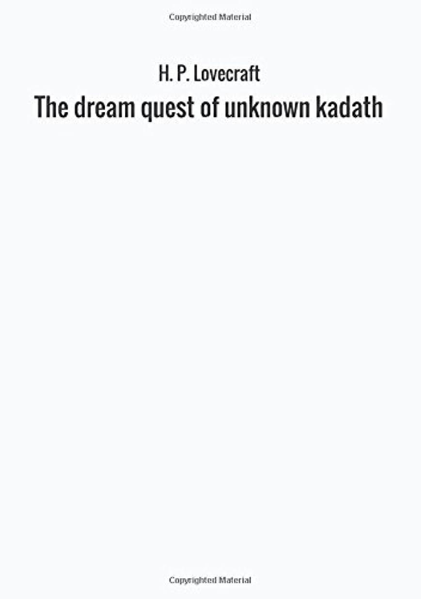 知る共感する頻繁にThe dream quest of unknown kadath