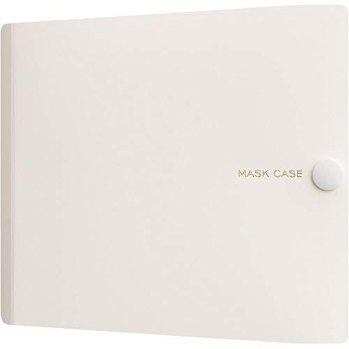 キングジム マスクケース 不織布用 1/2サイズ MC1001 白