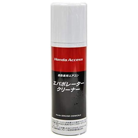 ホンダ純正 カーエアコン強力消臭エバポレータークリーナー260ml 品番08CUA-X010S1(08CUA-X010S0)