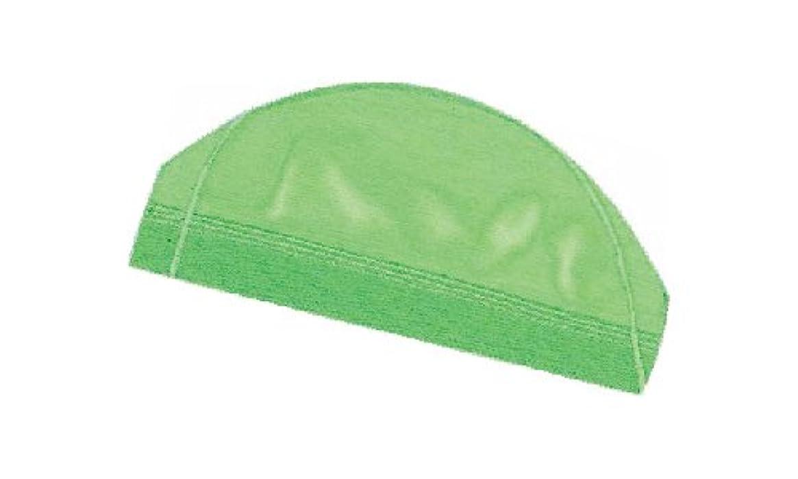 メタルライン十分ではない恐れるFOOTMARK(フットマーク) スイムキャップ 水泳帽 ダッシュ 101121