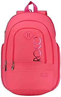 BAG KNAPSACK 20inch with pencil case