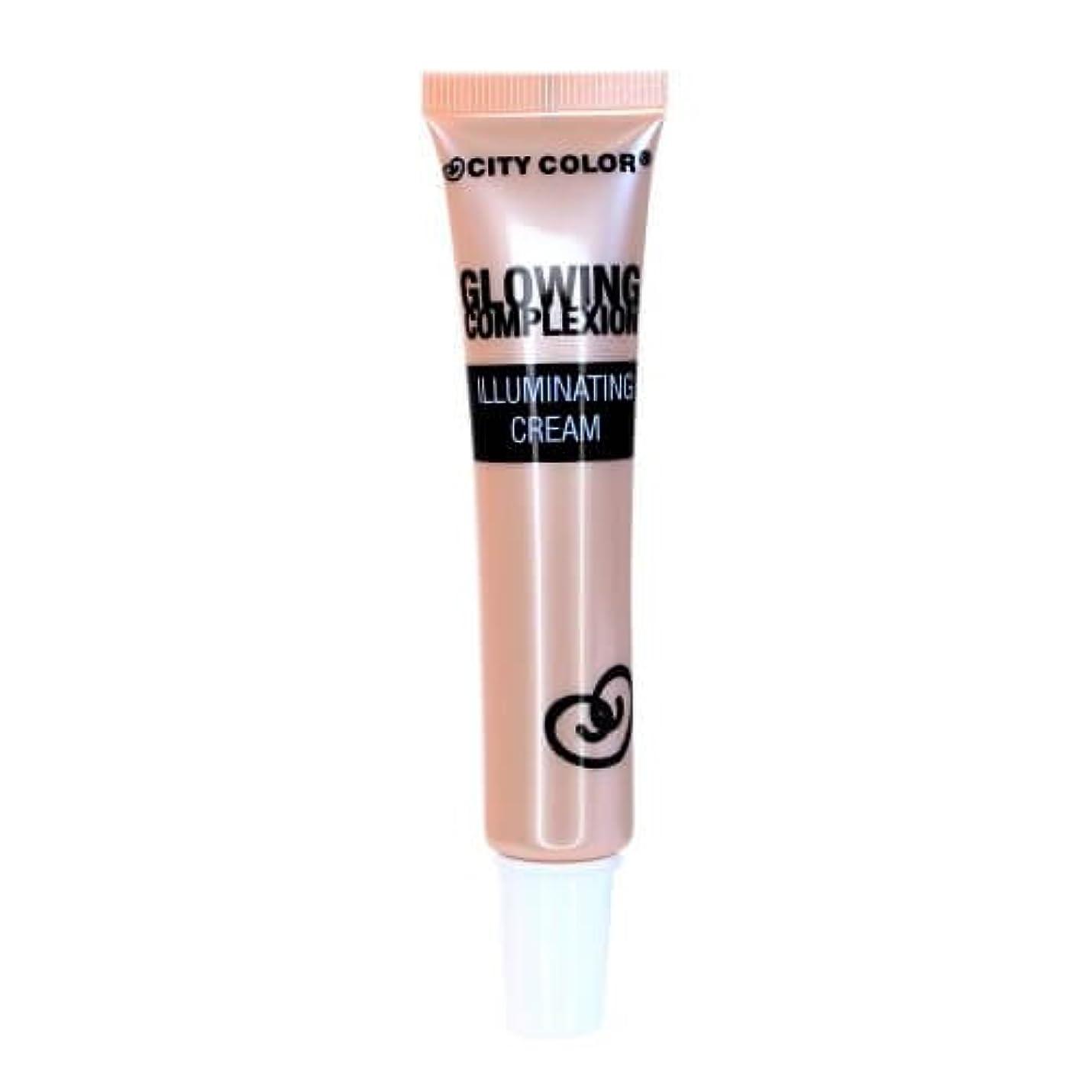 運動やりがいのある最大の(3 Pack) CITY COLOR Glowing Complexion Illuminating Cream - Luminous Dewy Glow (並行輸入品)