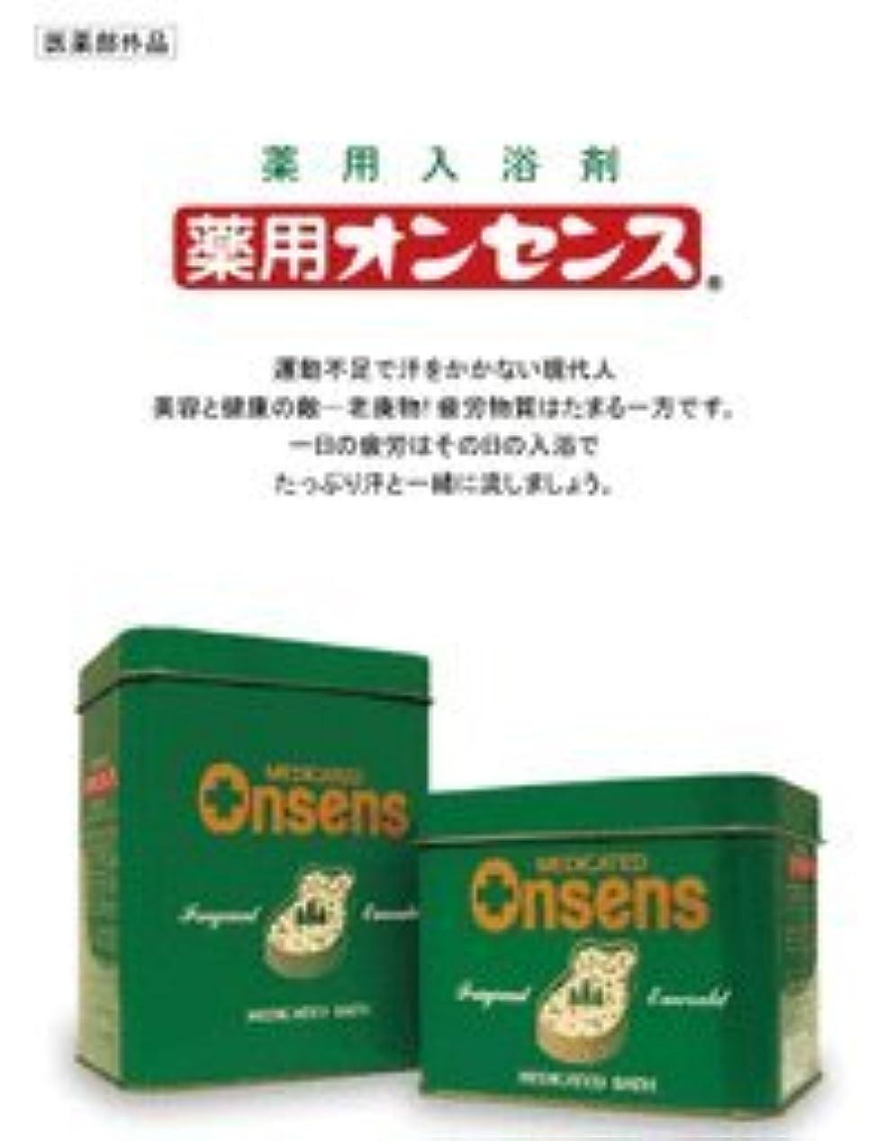 薬用オンセンス 1.4kg缶 薬用入浴剤 松葉エキス(松柏科植物の製油) 入浴剤 医薬部外品