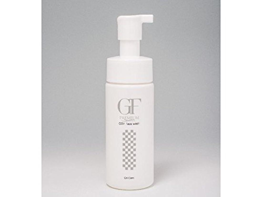 自我伝統的発生セルケア GFプレミアム EG炭酸洗顔フォーム 150ml