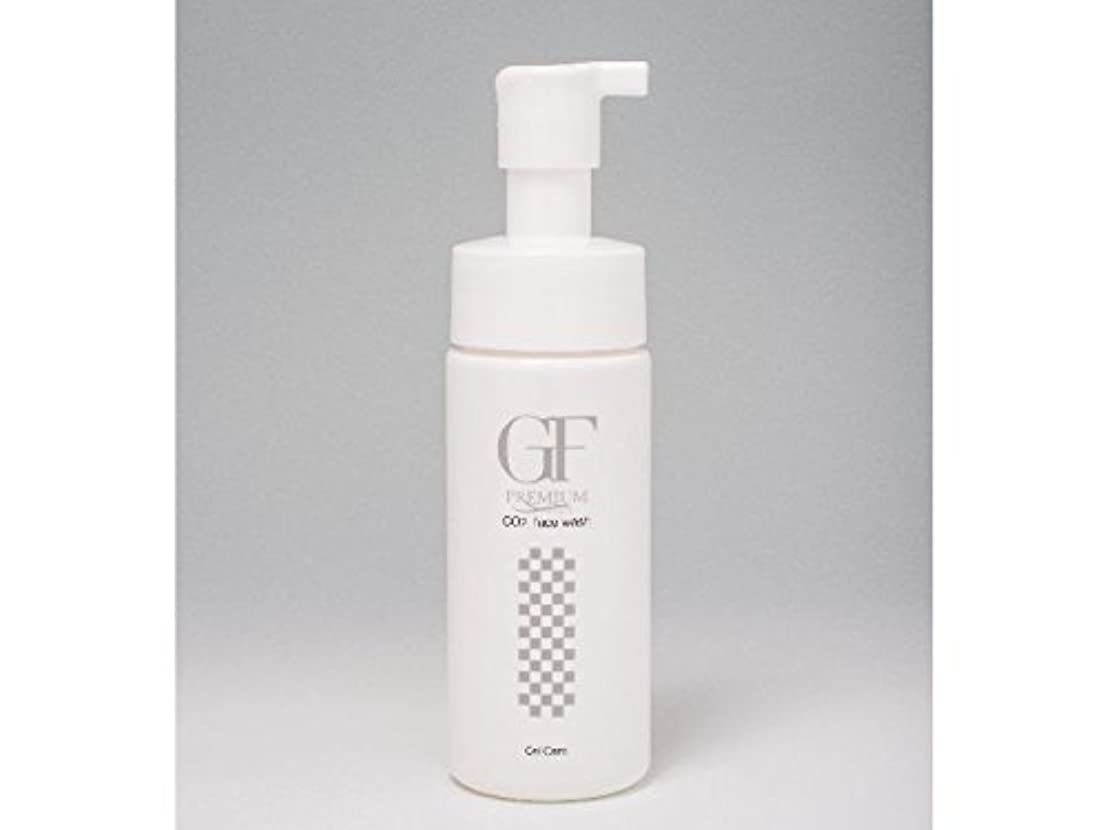 検出器電気科学セルケア GFプレミアム EG炭酸洗顔フォーム 150ml