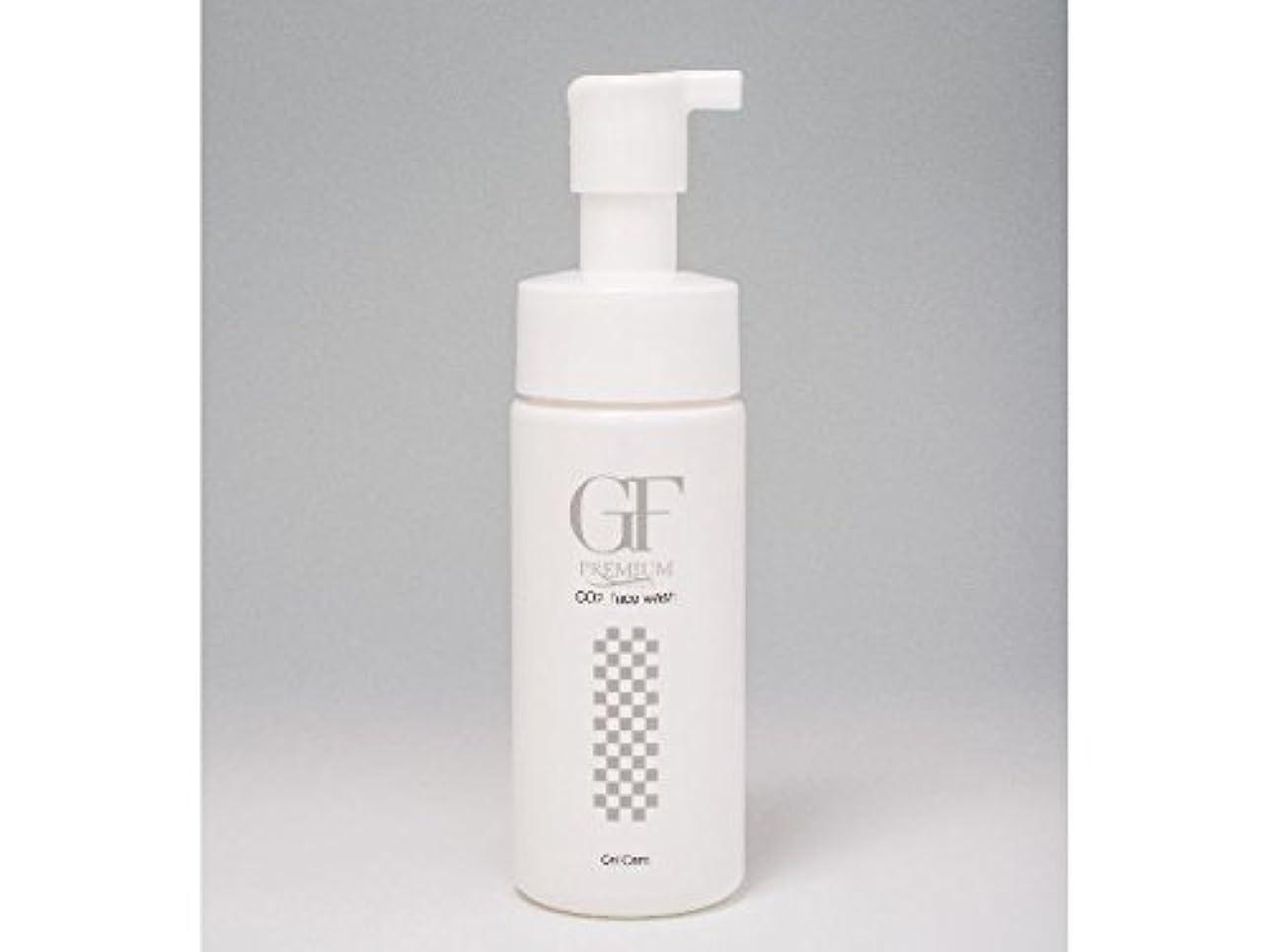 粉砕する人気の全員セルケア GFプレミアム EG炭酸洗顔フォーム 150ml