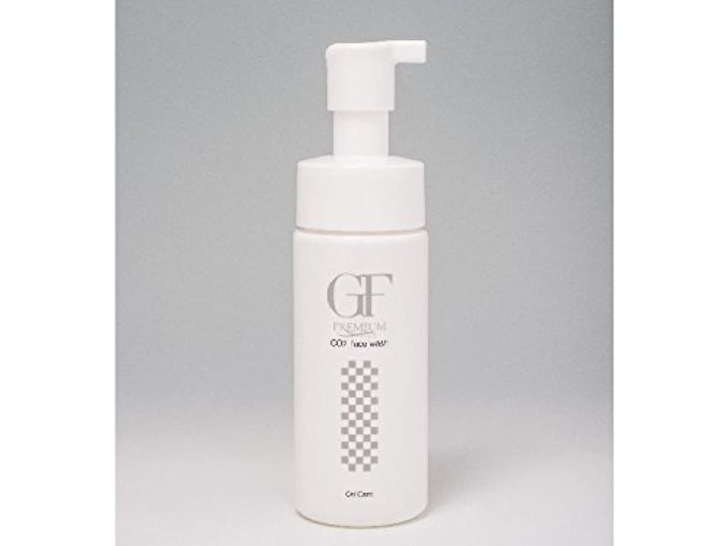 凝縮する冗長最初はセルケア GFプレミアム EG炭酸洗顔フォーム 150ml