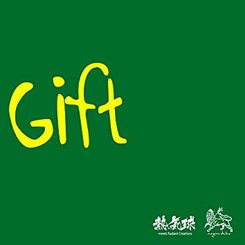 Gift (feat. Gym Coupy, Glocky & monkey)