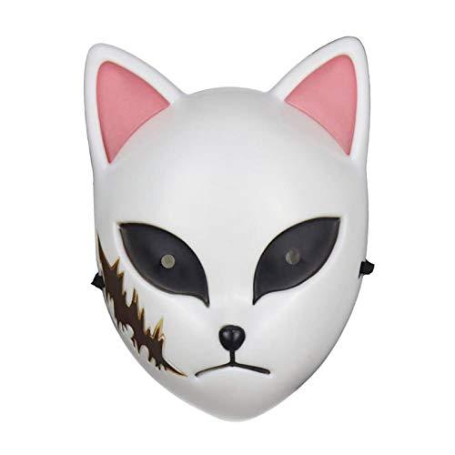 Anime Japons Demonio Asesino Mscara De Ltex Animal Mscara De Cara Completa Disfraz De Halloween Fiesta Carnaval Cosplay