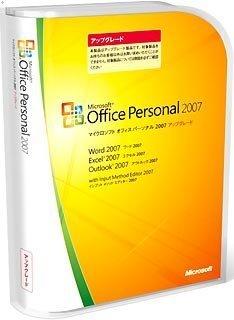 【旧商品/メーカー出荷終了/サポート終了】Microsoft Office 2007 Personal アップグレード