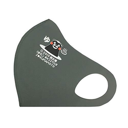 【CLO'Z】クロッツ マスク くまモン 日本製 洗える 水着素材 伸縮 (グレー, Lサイズ)