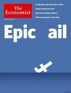 The Economist Magazine (March 24, 2018 - March 30, 2018) Epic Fail Facebook Cover