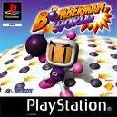 Bomberman World [PlayStation]
