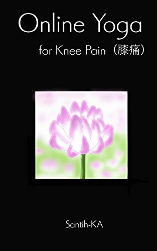 OnlineYoga for Knee Pain(膝痛): おうちでヨガを楽しみませんか?