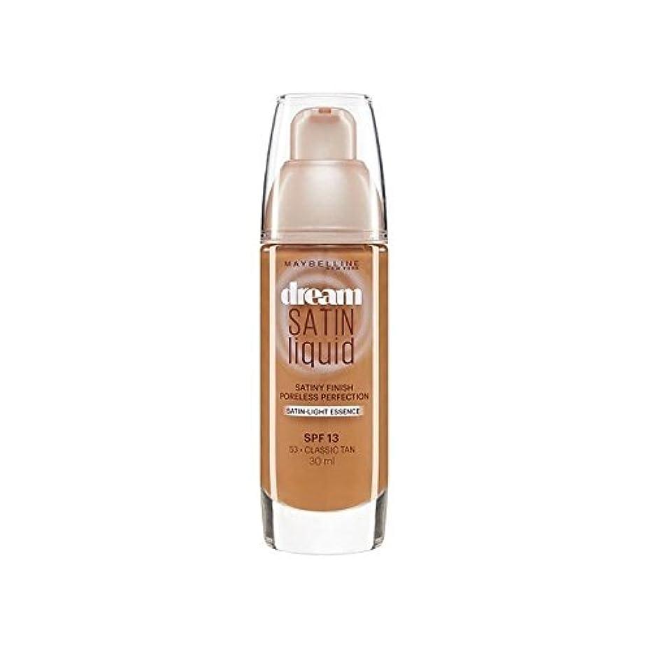 買い物に行く羽生産的メイベリン夢サテンリキッドファンデーション53古典的な日焼け30ミリリットル x2 - Maybelline Dream Satin Liquid Foundation 53 Classic Tan 30ml (Pack of 2) [並行輸入品]