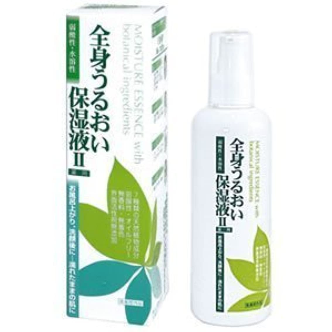 ナンセンス炭素欠伸全身うるおい保湿液(250ml)×2