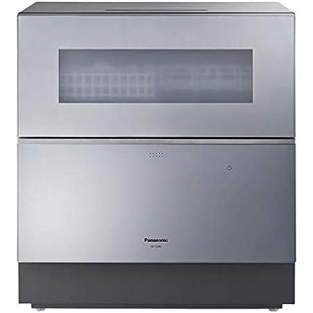 パナソニック 食器洗い乾燥機 NP-TZ300-S