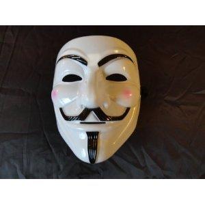 Lot de 5 masques V pour Vendetta