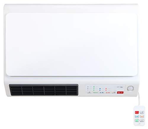ZEPEAL 『工事不要』 壁掛け脱衣所ヒーター(人感センサー搭載) フィルターお手入れランプ、ワイヤードリモコン付き ホワイト DWC-J120H-WH