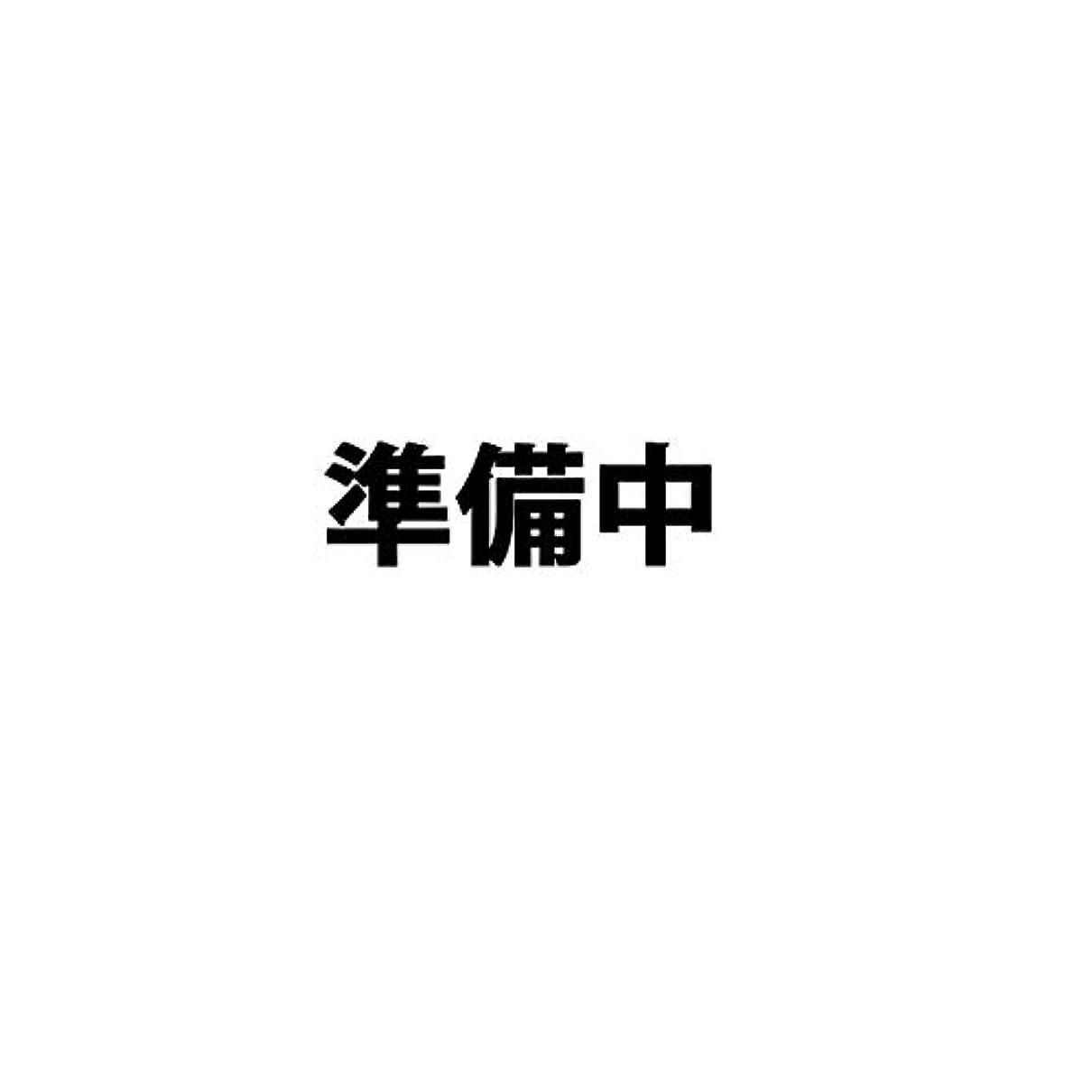 シフト書店ボールホーユー エタニーク システムケア M-1 ヘアトリートメント 700g 詰替え用