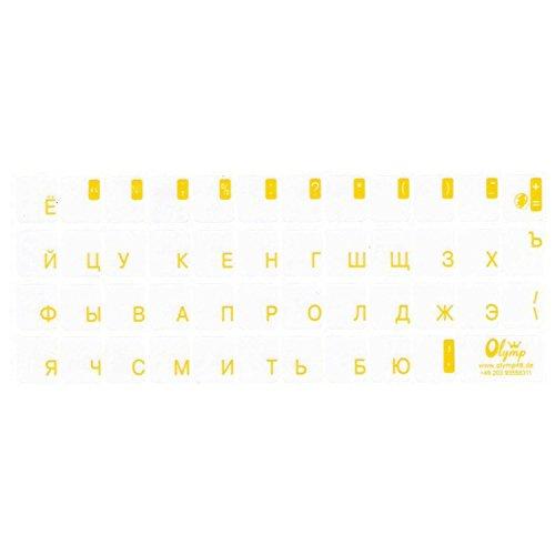 Letters voor toetsenbord, Russisch, geel
