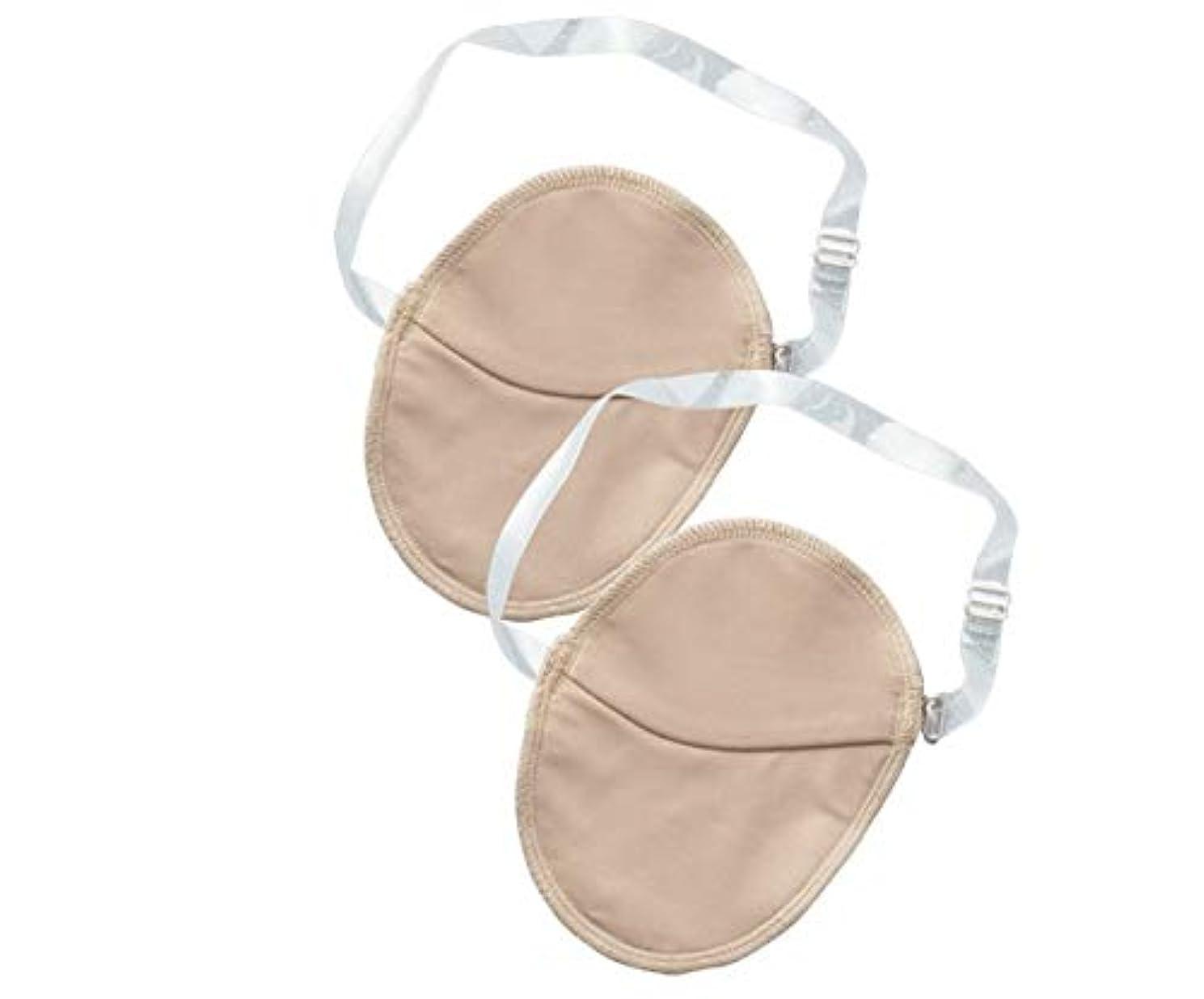 セミナー祈る折Healifty 2ペア再利用可能な脇の下汗パッド吸収性ドレスシールド脇の下ガード用女性