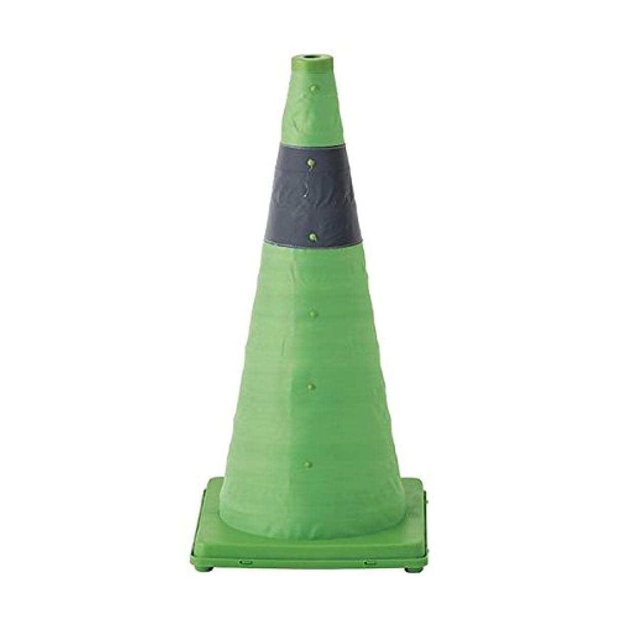 精算明示的に飢え伸縮式三角コーン 伸縮コーン-G(大) ■カラー:グリーン