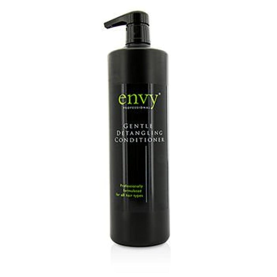 壊れた火薬半導体[Envy] Professional Gentle Detangling Conditioner (For All Hair Types) 950ml/32.12oz
