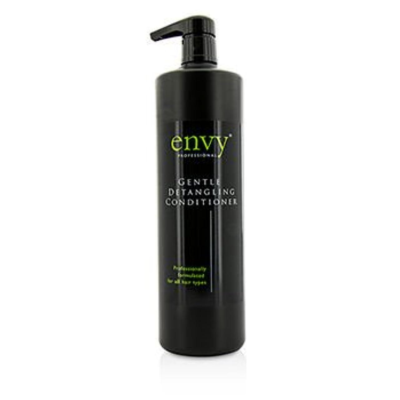 奇跡不利山積みの[Envy] Professional Gentle Detangling Conditioner (For All Hair Types) 950ml/32.12oz