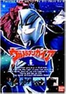 ウルトラマンガイア(6) [DVD]