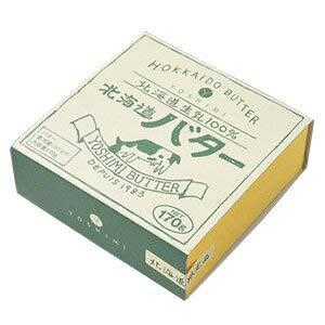 冷蔵 YOSHIMI 北海道生乳100%使用 北海道バター 170g  軽減税率対象