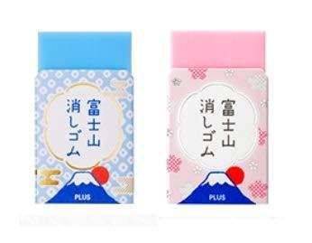 【限定】プラス エアイン 富士山消しゴム 青富士 桜富士 同柄2個セット