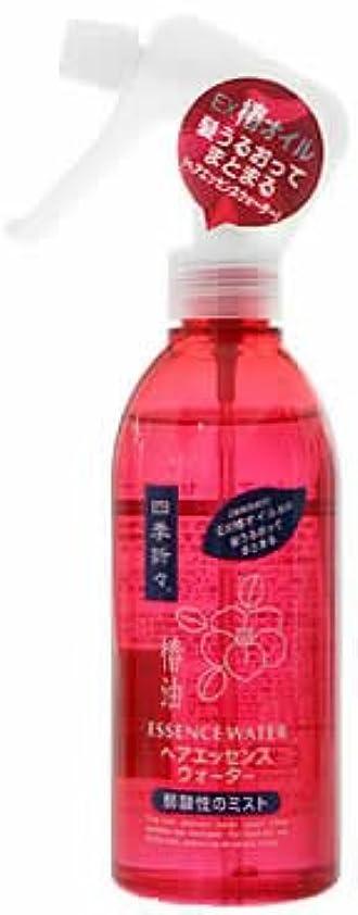 舌な高潔なあさり四季折々 椿油ヘアエッセンスウォーター ボトル 250ml