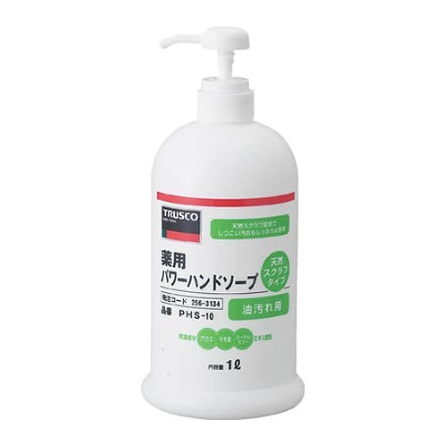マーチャンダイザー提案する散歩に行くTRUSCO 薬用パワーハンドソープポンプボトル1.0L