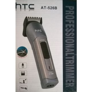 HTC Professional Rechargeable Hair Beard Trimmer for Men