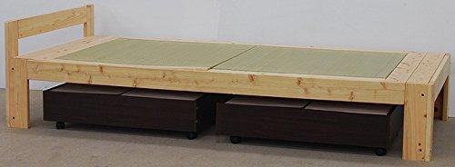 AIS『ベッド下収納BOX(BSB-8020)』