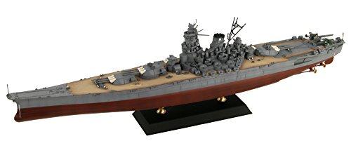 ピットロード 1/700 スカイウェーブシリーズ 日本海軍 戦艦 大和 最終時 プラモデル W200