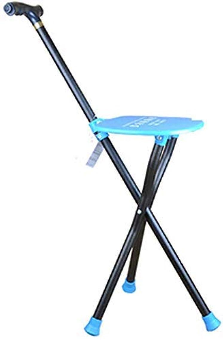 変換する出撃者痛み耐久性のある高さ調節可能なステッキシート折りたたみスツール障害者高齢者アルミニウムアロ