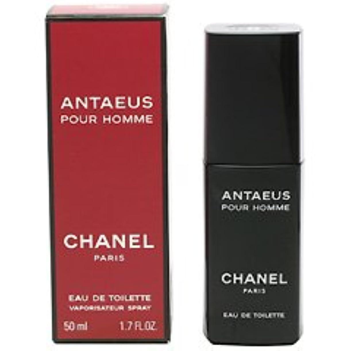 途方もない化学私たちのシャネル(CHANEL) アンテウス EDT SP 50ml[並行輸入品]