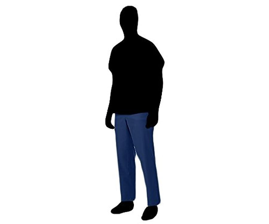 あなたが良くなります王族遅らせる医療ユニフォーム 手術衣 メンズスラックス  KAZEN ネイビー LL REP155-8
